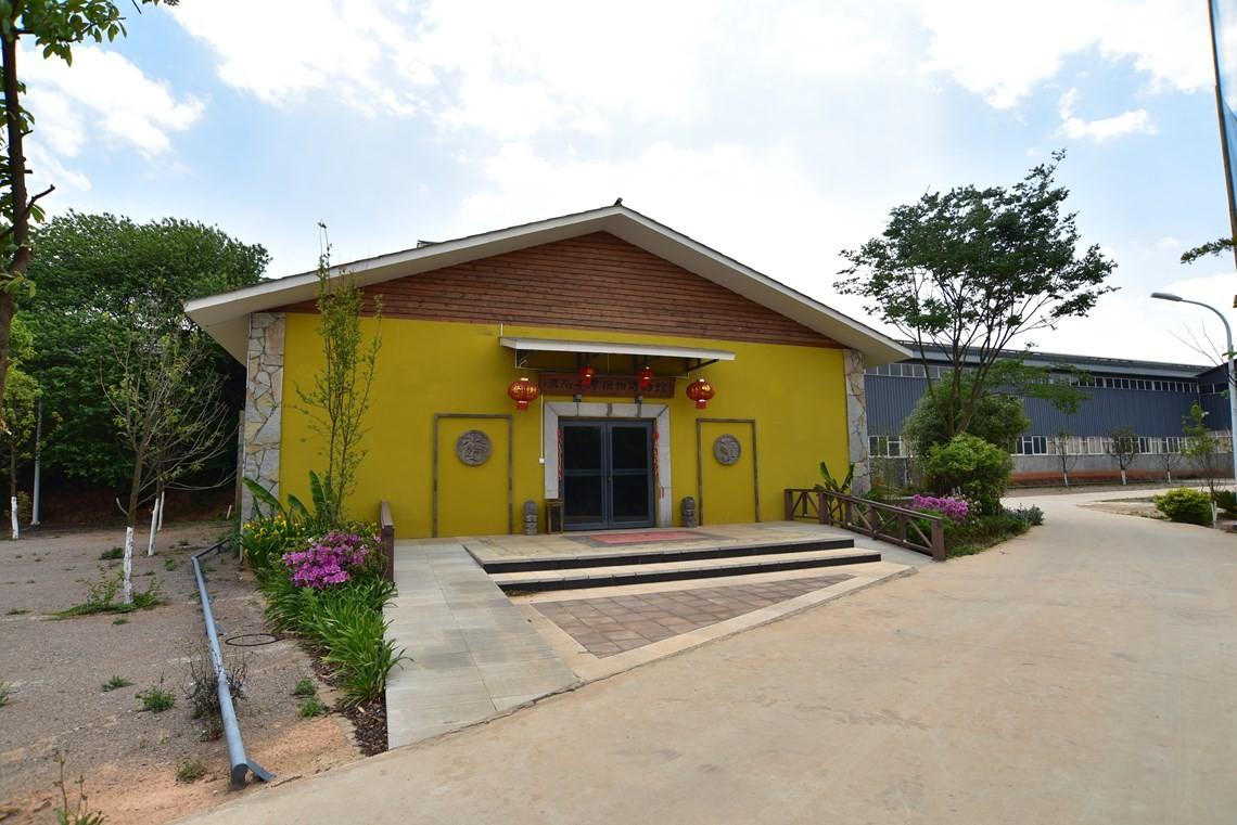 滇南本草植物博物馆主馆入口