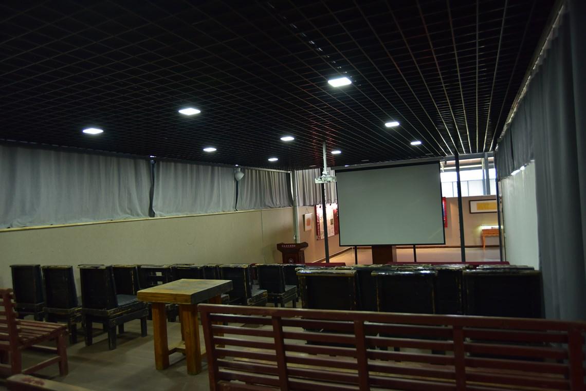 多媒体阶梯教室