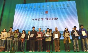 企业荣获优秀园林绿化工程金奖和优秀风景园林规划设计奖表扬奖