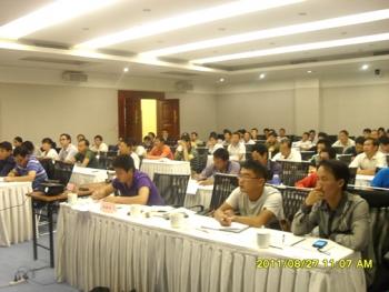 公司项目管理营运管理中心专题培训会