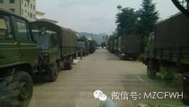 上午11点到达鲁甸县救灾物质接收点