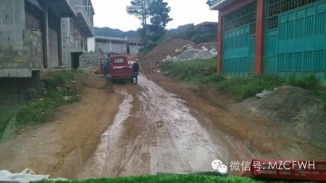 下午15点06分驱车驶往重灾区嵩坪村