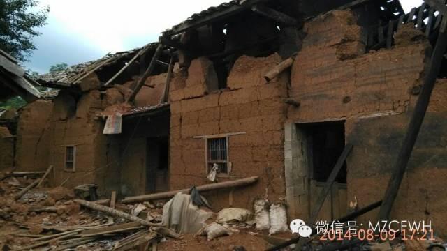 地震后的嵩坪村