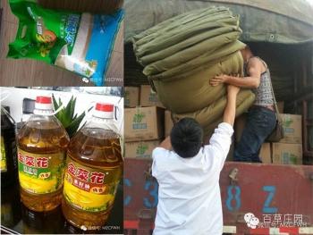 向重灾区鲁甸县水磨乡捐赠当地所需物资